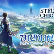 中国Efun、新作スライドコマンドバトルRPG『ステラクロニクル』のリリース日が7月20日に決定! 主人公目線PVを本日公開