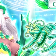 X-LEGEND ENTERTAINMENT、『幻想神域 -Link of Hearts-』に上坂すみれさん演じる新キャラ「ガブリエル」が登場