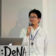 【セミナー】DeNA、ゲームを支えるバックエンドシステムにフォーカスしたセッション「DeNA GAME Techtalk#1〜モバイルゲームを支える基盤技術〜」を開催