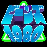 アークシステムワークス、パズル&タワーディフェンスゲーム『ビーンズ 1980』Android版を1月21日より配信 スタートキャンペーンを実施中