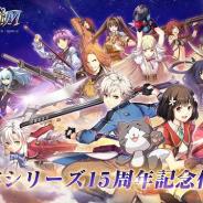 【速報】USERJOY JAPAN、『英雄伝説 暁の軌跡モバイル』の正式サービスを開始!