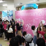 【イベント】過去最大規模の参加人数となった「グリモア 魔法学園祭3rd Anniversary 2017」 4周年イベントに向けた期待の船出に