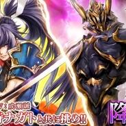 エイチーム、『ヴァルキリーコネクト』で虚王「ベルソル」が登場するコネクトバトルを開催 ☆3新キャラクター侍「ナガト」や新章も追加