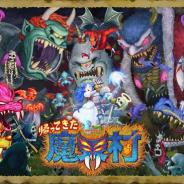 カプコン、スイッチ向け『帰ってきた 魔界村』を発売! 協力プレイ、通常行けない「地獄部屋」や周回で変貌する 「深魔ステージ」登場