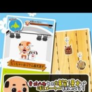 すまいるふぁくとりー、日本列島を笑顔にする放置ゲーム『笑劇列島ちっちゃいおっさんがゆく!』を配信開始