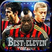 【App Storeランキング(7/14)】ドイツが優勝で幕を閉じたW杯…gloops『欧州クラブチームサッカー BEST*ELEVEN+』は44位⇒27位と浮上