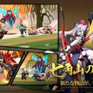NetEase Games、『陰陽師』で新ストーリー第二十一章「七角山の秘話」を実装 期間限定のお得なアイテムパックが登場