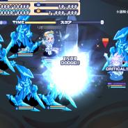 NHN ハンゲーム、『チョコットランド』でお馴染みのキャラクターと戦える「マスターバトル」を追加実装!