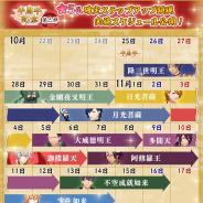 DMM GAMES、『なむあみだ仏っ!-蓮台 UTENA-』の正式リリースを発表! 最大100連無料キャンペーンを実施中