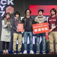 日本最大級のハッカソン「Yahoo! JAPAN Hack Day 2017」 最優秀賞はレゴブロックで作った迷路をVR体験…チーム「アルカナラボ」の『まよいの墓』に決定!