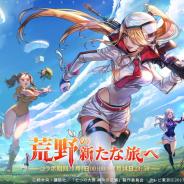 NetEase、『荒野行動』でアニメ『七つの大罪』コラボを開始! メリオダスやエリザベスの新年衣装など新規アイテムも多数登場!