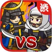 トランスコスモス、スマートフォン向けタワーディフェンスゲーム『戦国ディフェンス』をリリース