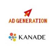 Supership、広告配信プラットフォーム「Ad Generation」が京セラコミュニケーションシステム「KANADE DSP」とRTB接続を開始