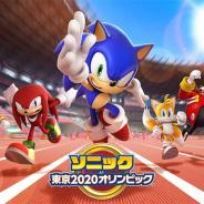 セガ、『ソニック AT 東京2020オリンピック』の事前登録が125万件突破! 「バッジ:クラシックソニック」をプレゼント