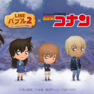 LINE、『LINE バブル2』でアニメ「名探偵コナン」とのコラボを開始! 主人公の江戸川コナンや毛利蘭、灰原哀、安室透、怪盗キッドが登場!