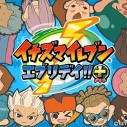 レベルファイブ、スマホゲーム版『イナズマイレブン エブリデイ!!+』を6月下旬より有料アプリとして提供決定! 価格は600円