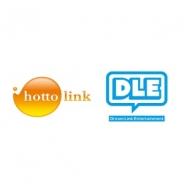 """DLEとホットリンク、ビッグデータを活用したセールスプロモーションの企画調査支援サービス""""DHSS""""を共同開発"""