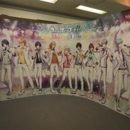 【AGF2017】特別バージョンの『うたの☆プリンスさまっ♪ Shining Live』に試遊希望者殺到…フォトスポットも人気