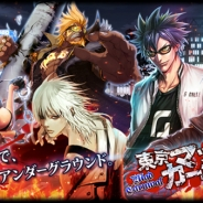 Craft Egg、新作パズルRPG『東京マッドカーニバル』のiOS版を配信開始。殴る斬るなどのバイオレンス表現をフルアニメーションで演出