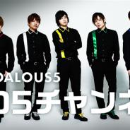 ジークレスト、若手声優5人を起用したグループ「GOALOUS5」によるWEB番組「GOALOUS5のGO5チャンネル」を5月22日より配信開始
