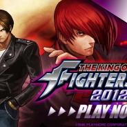 SNKプレイモア、『THE KING OF FIGHTERS-i 2012』の無料版を配信開始。総勢32体のキャラクターを標準搭載した格闘ゲームの決定版