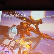 【Japan VR Summit】ソフトウェアから見たVRゲームの展望とは これまでの取り組みと今後の普及やコストについてのトークを展開