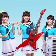 ブシロード、キャラ×声優×バンドプロジェクト「バンドリ!」3rdシングルと3rdライブを決定!