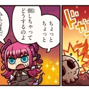 TYPE-MOON/FGO PROJECT、『Fate/Grand Order』のWEBマンガ「もっとマンガで分かる!Fate/Grand Order」の第37話を更新