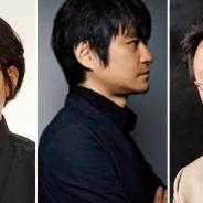 石黒浩氏、水口哲也氏、吉田修平氏が登壇する特別記念シンポジウムを4月29日に開催 ゲームをはじめ人工知能や仮想現実など刺激的な未来像がテーマに