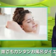 ソニーネット、バーチャルアナウンサーを起用したニュース番組型ネイティブ広告を提供