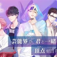 6waves、今春配信予定のスマホ向けリアル育成恋愛SLG『Moon & Star ~イケメンタレントとマネージャーの物語~』のティザーサイトを公開!