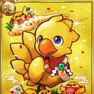 スクエニ、「mixi」版『チョコボのチョコッと農園』がドリコムの『陰陽師 平安妖絵巻』とコラボキャンペーンを実施