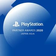 SIE、「PlayStation Partner Awards 2020 Japan Asia」を12月3日に開催決定! 19時よりYouTubeチャンネルにて配信