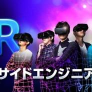 コロプラ、VRサーバサイドエンジニア向け採用セミナーを5月17日に開催 チームメンバーから開発秘話を聞くことや最新コンテンツの体験も可能!