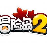 ネクソンコリア、中国テンセントと契約し、PC向けオンラインゲーム『メイプルストーリー2』を中国で配信へ
