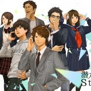 シーエスレポーターズ、『潜入ゲーム 1st Story』リファイン版を配信開始