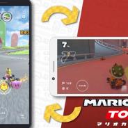 任天堂、『マリオカート ツアー』のアップデートで横画面に対応!