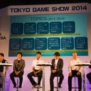 【TGS2014】エイリム・コロプラ・セガネ・バンナム・Kingのトップが登壇…「グローバル化するゲーム=成功の道筋」をテーマにした座談会を取材