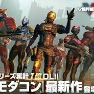 カヤック、ゲームロフト開発の『モダンコンバット Versus』配信に関する業務提携契約を締結 日本における協業パートナーとして今冬配信へ