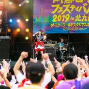 ブシロード、『BanG Dream!』発のバンドPoppin'Party、RAISE A SUILENが野外音楽フェスに出演!