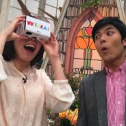 東海テレビ、ジョリーグッドと共同で360度動画アプリ「VR TOKAI」を開始 女子アナと絶叫マシン体験!などをVRで
