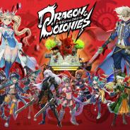 レベルファイブ、『ドラゴン&コロニーズ』について10月にリニューアルオープン…ゲーム内容と世界観を一新!