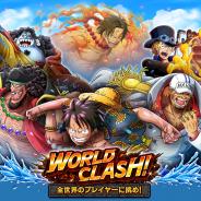 バンナム、『ONE PIECE トレジャークルーズ』が全世界1億DLを突破目前! 全世界同時開催イベント「WORLD CLASH!」の情報を初公開