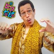 バンナム、『太鼓の達人プラス★新曲取り放題!』に「ペンパイナッポーアッポーペン(PPAP)/ピコ太郎」が登場