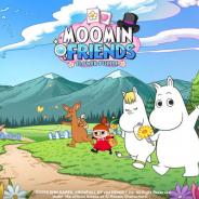 DMM GAMESとMemory、新作『ムーミンフレンズ』の事前登録を開始 ムーミンとムーミン谷の仲間が登場する2角取りパズルゲーム