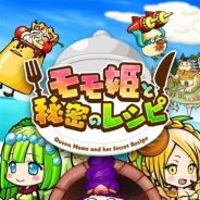 Nubee Tokyo、パズルRPG『モモ姫と秘密のレシピ』の事前登録を開始 Bluetooth/Wi-Fi/インターネットでの最大4人同時マルチ協力プレイが特徴