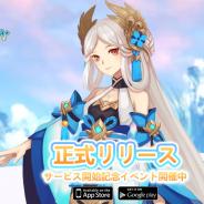 EYOUGAME、万人競い合う本格王道MMORPG『神剣のバクヤ-Sword Warriors-』を正式リリース