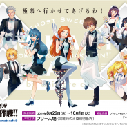 「GS美神 極楽大作戦!!」×アニメイトカフェのコラボレーションが決定! 29日より秋葉原・神戸三宮で開催
