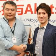 アカツキ、Chukong Technologiesと業務提携を開始…『サウザンドメモリーズ』を中国語にローカライズし中国・台湾・香港・マカオで配信予定