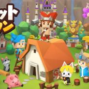 ゲームオン、『ピコットタウン』で日本向けサービスを2020年春開始が決定 事前登録も開始